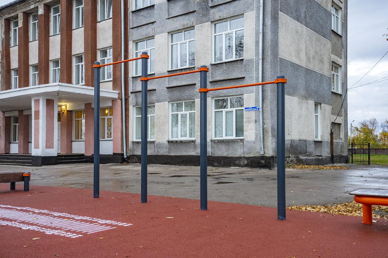 Куйбышев. Школа-интернат основного общего образования. Спортивная площадка.